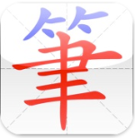 eStroke Animated Chinese Characters